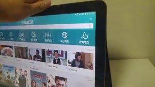 getlinkyoutube.com-갤럭시뷰 후기 - Galaxy View 18.4 inch Tablet PC