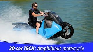 getlinkyoutube.com-30-sec TECH: Gibbs amphibious motorcycle