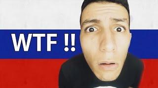 REDX - #WTF2 !! I LOVE YOU RUSSIA ( سييي ما تضحكش  )