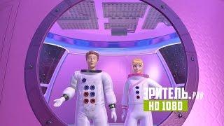 getlinkyoutube.com-«Барби: Жизнь в доме мечты – Барби-астронавт» – дублированный мультфильм (HD)