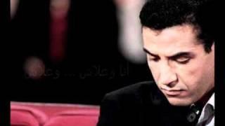 getlinkyoutube.com-Cheb Mami - Ana Oualach