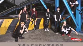 getlinkyoutube.com-【 中字】Monsta X - Broken heart