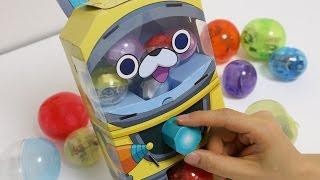 getlinkyoutube.com-Yo-Kai Watch Gacha Paper Craft Capsule Toy ~ 妖怪ウォッチ 妖怪ガシャ