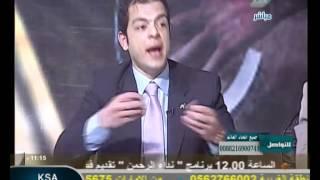 getlinkyoutube.com-قضية دكتور \ حاتم نعمان ج2 4