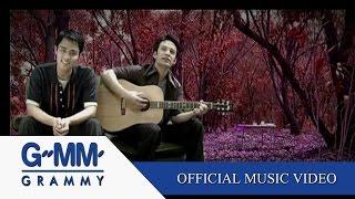 getlinkyoutube.com-เรื่องมหัศจรรย์ - SOFA【OFFICIAL MV】