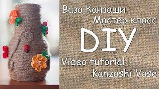getlinkyoutube.com-Ваза Канзаши Мастер Класс / DIY Kanzashi Vase
