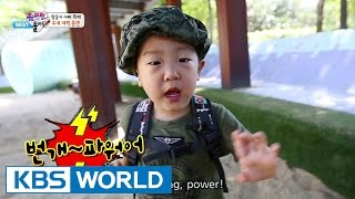 getlinkyoutube.com-The Return of Superman - Seojun's Dilema