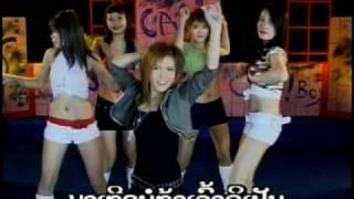 getlinkyoutube.com-Lao song ຊິເປັນບໍ່ - ພິ້ງ ລັດສະມີ