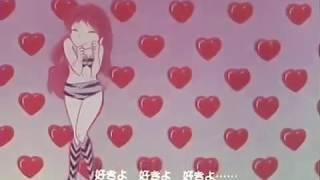getlinkyoutube.com-うる星やつらのテーマ(ラムのラブソング) / 金田朋子