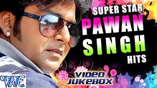 getlinkyoutube.com-Super Star Pawan Singh Vol - 3 || Video JUKEBOX || Bhojpuri Hot Songs 2016 new