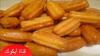 getlinkyoutube.com-حلويات عربية|طريقة عمل بلح الشام المقرمش بكل سهولة فيديو عالي الجودة 2016