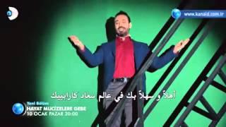 getlinkyoutube.com-مسلسل الحياة مليئة بالمعجزات Hayat Mucizelere Gebe اعلان الحلقة 5 مترجمة للعربية
