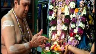 சூரிச் அருள்மிகு சிவன் கோவில் கேதார கௌரி பூசை 11.11.2015