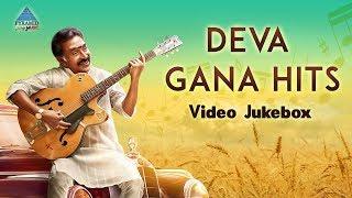 Deva Gana Songs   Video Jukebox   Deva Hits   Tamil Movie Video Songs   Pyramid Glitz Music