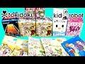 Surprise Blind Bag Toys - Tokidoki & Kidrobot - BFFs Moofia Unicorno Frenzies Hello Kitty Neon Star!