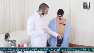 getlinkyoutube.com-مواضع الحجامة الصحيحة لعلاج العقم \ اخصائى الطب التكميلى : احمد الصاوى .