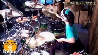 getlinkyoutube.com-This Nerdy Japanese Girl Is A Better Drummer Than You Will Ever Be
