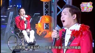 蔡义德 新加坡元宵晚会全段演出@丽星娱乐制作050315