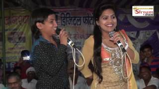 getlinkyoutube.com-CHUTUKALE AASHISH (HARI MIRCH) HARYANVI WITH CHAMMA TIWARI