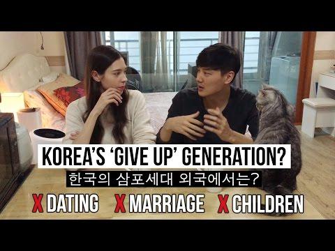 GIVING UP Dating, Marriage & Kids in Korea? (자막)한국의 삼포세대 외국에서는?