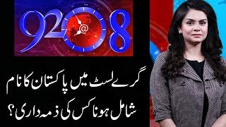92 at 8 | Exclusive Interview With Hassan Nisar | Saadia Afzaal | 28 June 2018 | 92NewsHD