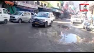 जोशीमठ : सड़कों पर पाला जमने से बढ़ा दुर्घटनाओं का खतरा