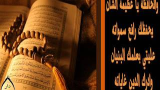 getlinkyoutube.com-نشيد محظوظ يا حافظ القرآن