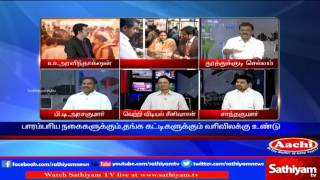 getlinkyoutube.com-Sathiyam Sathiyame: The government imposed new restrictions on gold jewellery    Part 2   1/12/16