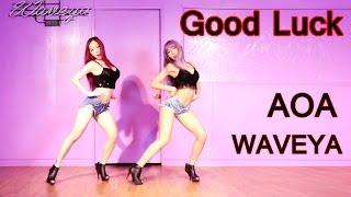 getlinkyoutube.com-AOA(에이오에이) _ Good Luck(굿럭) cover dance WAVEYA(웨이브야)