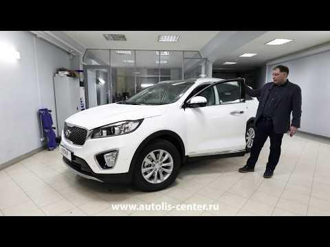 AUTOLIS CENTER представляет защиту KIA Sorento Prime 2017
