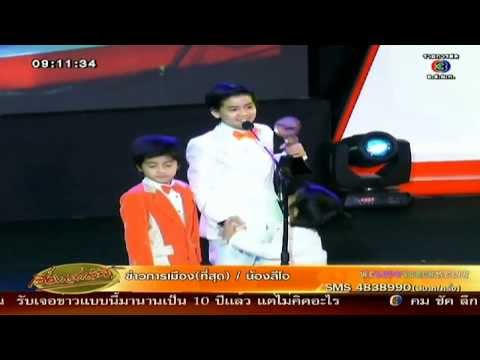 Melik ☆ Mac ☆ Yorch @ Morning News TV3 [7 March 2014]