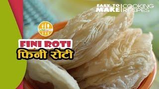 getlinkyoutube.com-Fini Roti | फिनी रोटी | Nepali Food Recipe