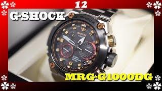 getlinkyoutube.com-カシオ Gショック MR-G CASIO G-SHOCK GPS ハイブリッド 電波 ソーラー 電波時計 腕時計 メンズ アナログ タフソーラー MRG-G1000DG-1AJR
