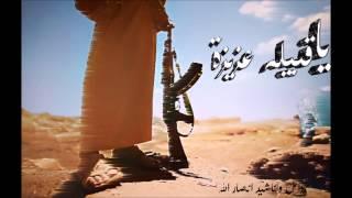 getlinkyoutube.com-زامل ياقبيلة عزيزة المنشد عيسى اليث