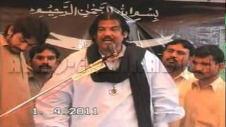 getlinkyoutube.com-1/4/2011 - Zakir Syed Ghulam Abbas Kazmi of Shadiwal, Pakistan - Gujrat, Pakistan