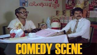 getlinkyoutube.com-Mammootty and Innocent Best Comedy Scene ||  Avidethe pole Evideyum