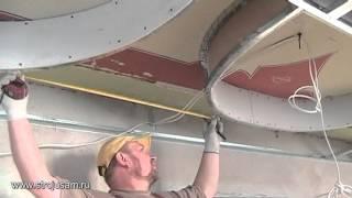 getlinkyoutube.com-05. Монтаж многуровнего потолка из гипсокартона. Видеоурок 5