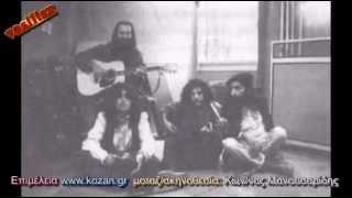 getlinkyoutube.com-Ασιμος Παπακωνσταντινου όλη η αλήθεια...!!!