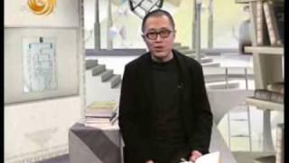 开卷八分钟 李坤寅:《开始读懂佛经》 08-03-26