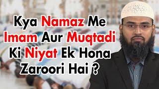 Namaz Ba Jamat Me Imam Aur Muqtadi Ki Niyyat Ek Hona Zaroori Nahi Hai By Adv. Faiz Syed