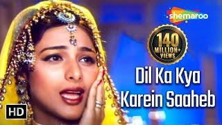 getlinkyoutube.com-Dil Ka Kya Karein Saaheb - Jeet Songs {HD} - Tabu - Karishma Kapoor - Kavita Krishnamurthy