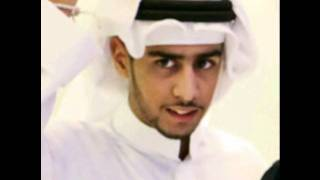 getlinkyoutube.com-بدر الشعيبي   وش عيبي