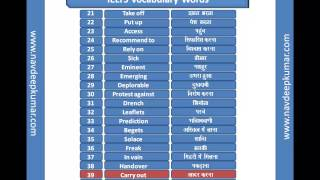 getlinkyoutube.com-IELTS  : English Hindi Vocabulary Part 1