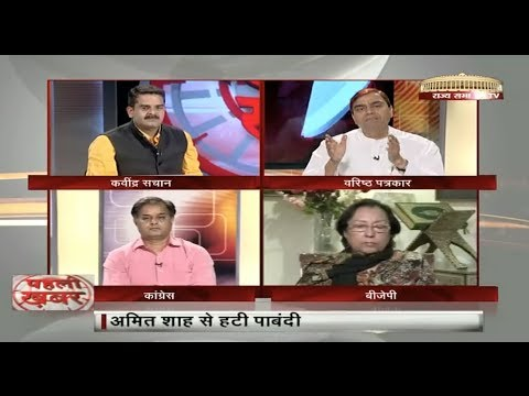 Pehli Khabar - Bitter campaigns and internal dissensions in the political arena of UP | 18.04.14