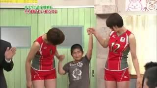 Tall Women Asian Volleyball Players