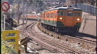 getlinkyoutube.com-なつかしの国鉄車両 東京駅発着の113系湘南色の15両編成 特急グリーン車改造のグリーン車も走っています