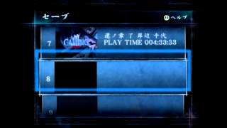 getlinkyoutube.com-【実況】CALLING-黒き着信-を2人でビビリプレイ part13