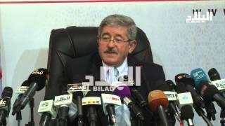 """getlinkyoutube.com-شاهد كيف أجاب """"أحمد أويحي"""" على سؤال أحد الصحفيين بطريقة ساخرة؟!"""