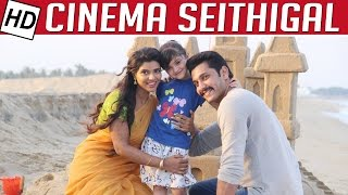 Aarathu Sinam is my 8th movie: Arulnithi | Cinema Seithigal