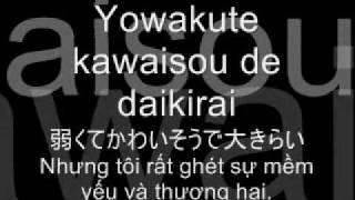 getlinkyoutube.com-Sayonara daisukina hito (goodbye my love) lyric + vietsub